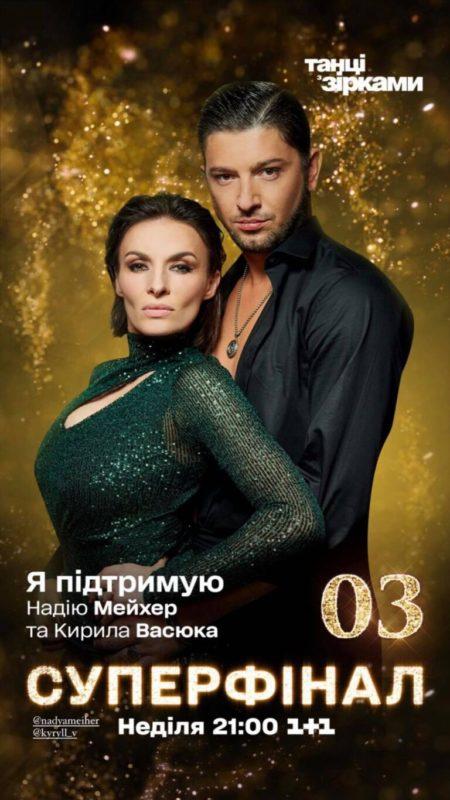 """""""Надюша, что с тобой?!"""": 38-летняя Грановская изменилась внешне из-за сильной худобы"""